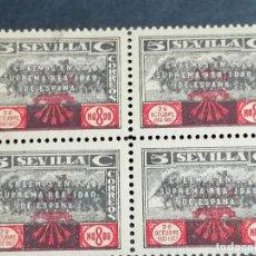 Selos: ESPAÑA FALANGE GUERRA CIVIL VIÑETAS BLOQUE DE 4 NUEVO ***. Lote 254621005
