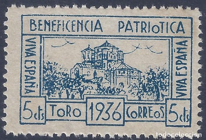 TORO 1936. BENEFICENCIA PATRIÓTICA. VIVA ESPAÑA. MNH ** (Sellos - España - Guerra Civil - Locales - Nuevos)