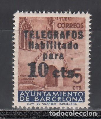 BARCELONA, TELÉGRAFOS 1936 EDIFIL Nº 9 /*/ (Sellos - España - Guerra Civil - Locales - Nuevos)