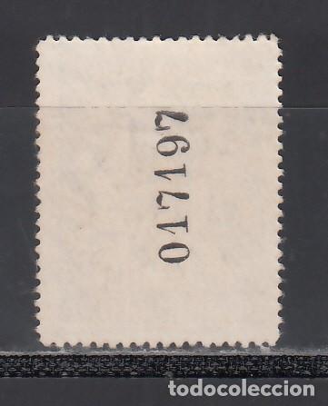 Sellos: BARCELONA, Telégrafos 1941 EDIFIL Nº 14d (**), Variedad de Perforación, Dentado 14 - Foto 2 - 235572015