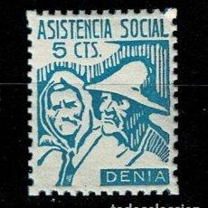 Sellos: A3-9 GUERRA CIVIL DENIA FESOFI Nº 64 COLOR AZUL CLARO SIN FIJASELLOS. Lote 235586505