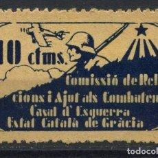 Sellos: GUERRA CIVIL, VIÑETA, AJUT ALS COMBATENTS, ESTAT CATALA DE GRACIA. Lote 235804815