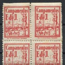 Sellos: GUERRA CIVIL POST, VIÑETA, CAMPAMENTOS FRENTE DE JUVENTUDES, (4). Lote 235809310