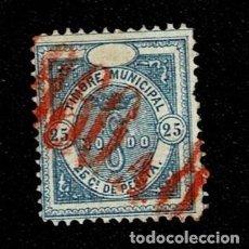 Sellos: N-6 ESPAÑA TIMBRE MUNICIPAL AÑO 1876 NO-DO VALOR 25 CTS COLOR AZUL. USADO MATASELLOS ROJO.. Lote 236084135