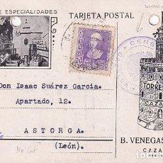 Sellos: TARJETA POSTAL VENEGAS PORRAS. CAZALLA DE LA SIERRA. FRANCO. CENSURA MILITAR. VIÑETA DIPUTACIÓN.. Lote 236134570