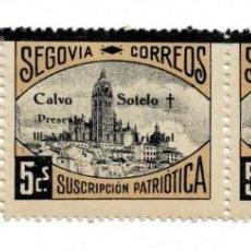 Sellos: S-III-I-II GUERRA CIVIL SEGOVIA FESOFI Nº 50 VARIEDAD TRIPTICO CON LUTO SOLO EN EL BORDE SUPERIOR. Lote 236201145