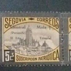 Sellos: S-I-II-III GUERRA CIVIL SEGOVIA SUSCRIPCION PATRIOTICA TRIPTICOS (TIPOS I-II-III) CON LUTO ALRREDED. Lote 236201895