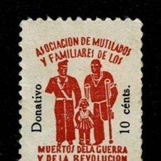 Sellos: V1-1 ASOCIACION DE MUTILADOS Y FAMILIARES DE LOS MUERTOS DE LA GUERRA Y LA REVOLUCION DONATIVO 10 CT. Lote 236437705