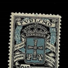 Sellos: 0013 GUERRA CIVIL OVIEDO TURISMO MUY NOBLE , MUY LEAL , BENEMERITA, INVICTA Y HEROICA VALOR 10 CTS. Lote 236448085