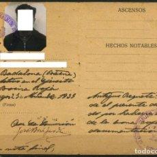 """Sellos: CARLISTAS Y REQUETÉS. SIGLO XIX. VIÑETAS CARLISTAS. CARNET DE """"EVADIDO DE LA ZONA ROJA"""". Lote 236542690"""