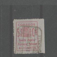 Selos: LOTE P-SELLO VIÑETA GUERRA CIVIL ALICANTE 1937. Lote 236710995