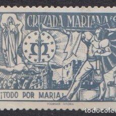 Timbres: CRUZADA MARIANA. Lote 236767965