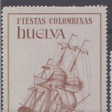 Timbres: FIESTA COLOMBINAS 1945 - HUELVA. Lote 236768900