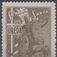 Timbres: SEMANA SANTA DE UBEDA. Lote 236769540