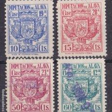 Sellos: JJ5- FISCALES LOCALES .DIPUTACIÓN DE ALAVA X 4 VALORES. Lote 236884445