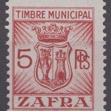Timbres: TIMBRE MUNICIPAL DE ZAFRA - BADAJOZ. Lote 236948185