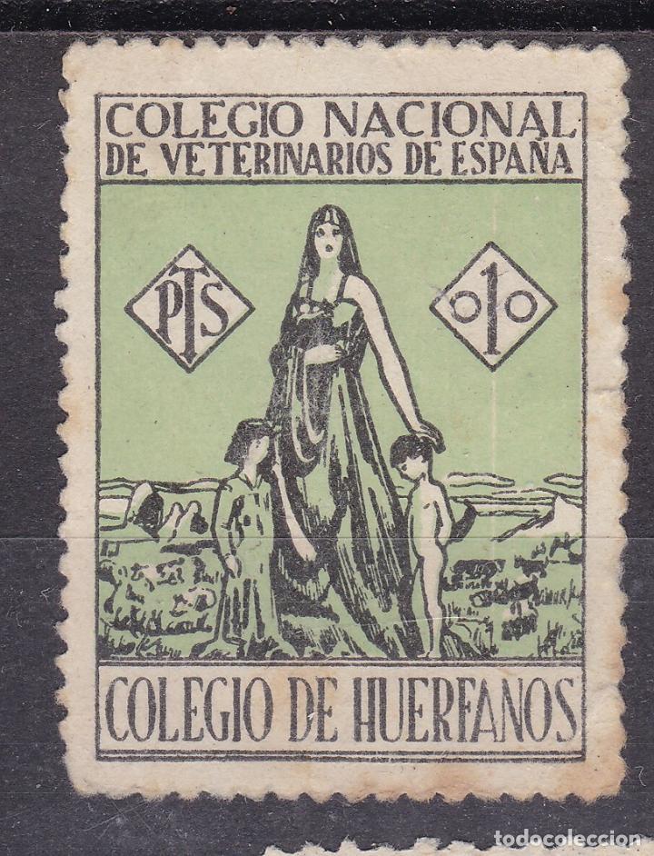 JJ34- PARAFISCALES COLEGIO NACIONAL VETERINARIOS DE ESPAÑA. SIN GOMA (Sellos - España - Guerra Civil - Viñetas - Nuevos)