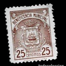Sellos: CL8-4 FISCAL BENEFICENCIA MUNICIPAL VALOR 25 CENTIMOS COLOR CASTAÑO VIOLACEO USADO. Lote 237031580