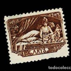Sellos: CL78-3 VIÑETA DE ARYS SIN VALOR COLOR CASTAÑO SIN GOMA. Lote 237031650