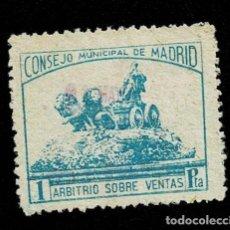 Sellos: CL8-3 GUERRA CIVIL MADRID FUENTE DE LA CIBELES DENTADO FESOFI Nº 72 USADO.. Lote 237032215