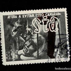 Sellos: CL8-2 GUERRA CIVIL S.I.A. (AYUDA A EVITAR ESTO CAMARADA) GG. Nº 1617 COLOR GRIS Y CHOCOLATE CON FIJA. Lote 237035440