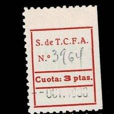 Sellos: CL8-2 GUERRA CIVIL CUPON DE LA S. DE T.C.F.A. VALOR 3 PTAS Nº 3964 DE OCTUBRE DE 1938. Lote 237205060