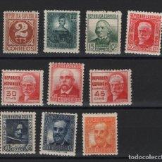Sellos: R12.G4/ ESPAÑA 1936-38, EDIFIL 731/40 MNH**, CIFRA Y PERSONAJES, CATALOGO 42,00 €. Lote 237318795