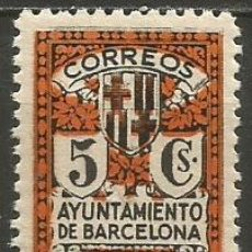 Sellos: AYUNTAMIENTO DE BARCELONA EDIFIL NUM. 11 * NUEVO CON FIJASELLOS. Lote 237372470