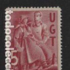 Sellos: VIÑETA, U.G.T. 5 CTS,-APADRINAMIENT DE BATALLONS, VER FOTO. Lote 237635295