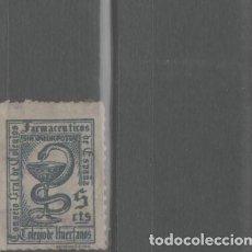 Sellos: LOTE J-VIÑETA SELLO FARMACIA. Lote 279362043