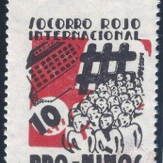 Sellos: SOCORRO ROJO INTERNACIONAL. PRO-NIÑOS. MUY ESCASO. LUJO. MNG.. Lote 238220860