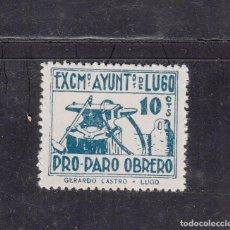 Francobolli: EXCMO AYUNTAMIENTO DE LUGO. PRO-PARO OBRERO. 10 CTS.. Lote 238316335