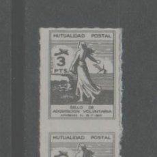 Sellos: LOTE (3)-SELLOS VIÑETAS MUTUALIDAD. Lote 263092375