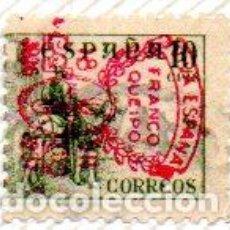 Sellos: ESPAÑA.- SELLO PATRIOTICO, EMISIÓN LOCAL SEVILLA, EN USADO.. Lote 238471115