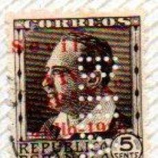 Sellos: ESPAÑA.- SELLO PATRIOTICO, EMISIÓN LOCAL SEVILLA, EN USADO.. Lote 238471465