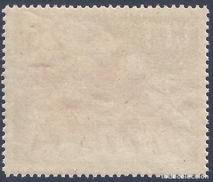 Sellos: U.G.T. DEFENSA 25 CTMS. AÑO 1937. CENTRADO DE LUJO. GUILLAMON 1974. RARO. MNH ** - Foto 2 - 238501265