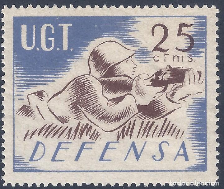 U.G.T. DEFENSA 25 CTMS. AÑO 1937. CENTRADO DE LUJO. GUILLAMON 1974. RARO. MNH ** (Sellos - España - Guerra Civil - Viñetas - Nuevos)