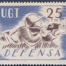 Sellos: U.G.T. DEFENSA 25 CTMS. AÑO 1937. CENTRADO DE LUJO. GUILLAMON 1974. RARO. MNH **. Lote 238501265