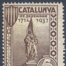 Sellos: PI DE LLOBREGAT FESTA NACIONAL DE CATALUNYA. 11 SETEMBRE 1937. MLH.. Lote 238670280