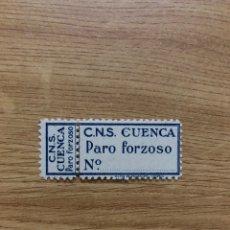 Selos: CUENCA CNS FALANGE PARO FORZOSO. Lote 238824030