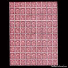 Sellos: 1938.CIFRAS 30C.PAPEL GRIS.DENT 11 1/2 BLQ.90.MNH EDIFIL.750. Lote 239402685