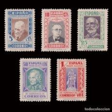 Selos: BENEFICENCIA.1937.PEDAGOGOS.SERIE MNH.EDIFIL 12-26. Lote 239502890