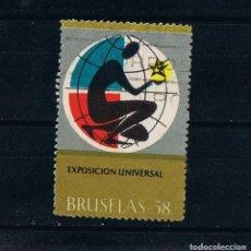 Sellos: VIÑETA FILATÉLICA EXPOSICIÓN UNIVERSAL DE BRUSELAS 1958. Lote 239553710