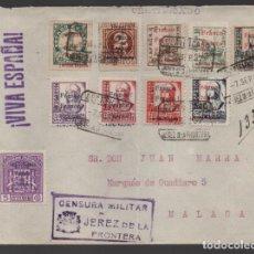 Sellos: CARTA CIRCULADA DE JEREZ A MALAGA, BONITO Y AMPLIO FRANQUEO,- VER FOTOS. Lote 239556060