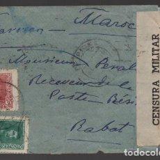 Sellos: CARTA CIRCULADA DE CHIPIONA A RABAT,. C.M. PAPEL- CHIPIONAQ- VER FOTOS. Lote 239556300