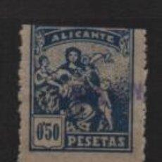 Sellos: ALICANTE,- 50 CTS,- JUNTA PROTECCION A LA INFANCIA UTILIZADO COMO SELLO MUNICIPAL.-. Lote 239577715