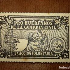 Sellos: PRO HUERFANOS DE LA GUARDIA CIVIL.. Lote 239709895