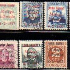 Sellos: ESPAÑA.- SELLO PATRIOTICOS, EMISION LOCAL MALAGA, LOTE DE 12 SELLOS EN NUEVOS Y USADOS. Lote 240286245