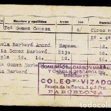 Timbres: C15-4-4 GUERRA CIVIL POSTAL COMERCIAL DE COMERCIO DEL CARBON MINERAL Y CARGA Y DESCARGA DE MINERALES. Lote 240427915