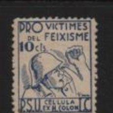 Sellos: VIÑETA,- 10 CTS,- VICTIMES DEL FEISCISME.- VER FOTO. Lote 240569925
